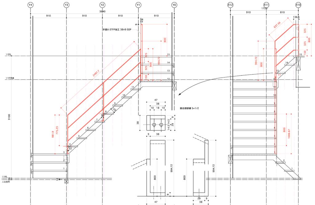 階段の施工図3